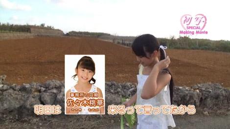 anju_hatusha_00085.jpg