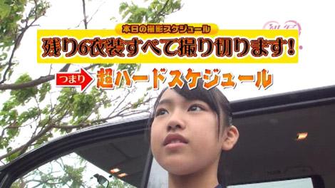 anju_hatusha_00087.jpg