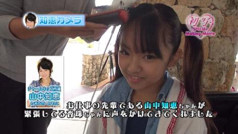 anju_hatusha_00089.jpg