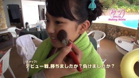 anju_hatusha_00097.jpg