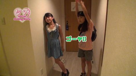 anju_hatusha_00101.jpg