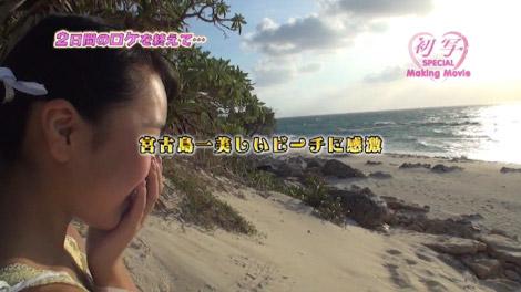 anju_hatusha_00103.jpg