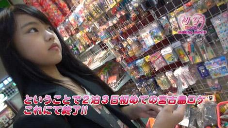 anju_hatusha_00104.jpg
