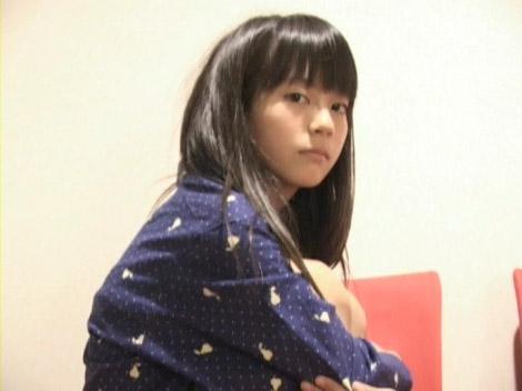 anpro_ai34_00039.jpg
