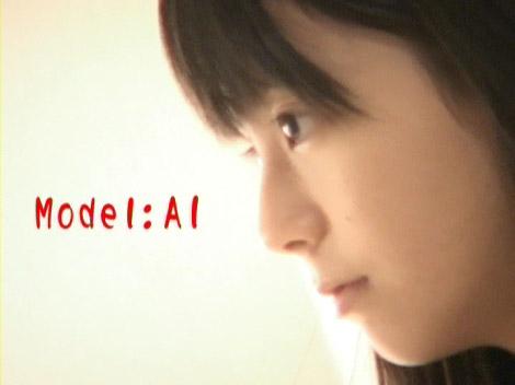anpro_ai34_00051.jpg