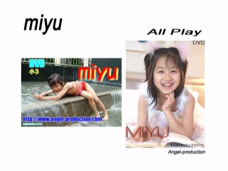 anpro_miyu_00000.jpg