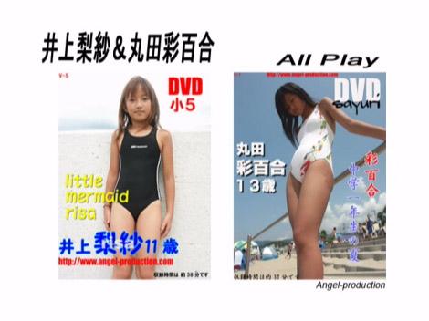 anpro_risasayuri_00000.jpg