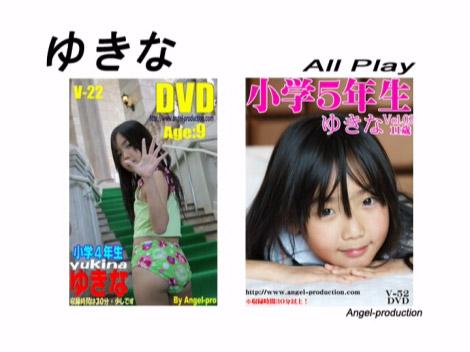 anpro_yukina_00000.jpg