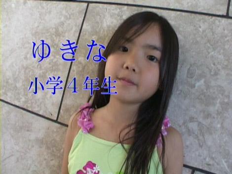 anpro_yukina_00002.jpg
