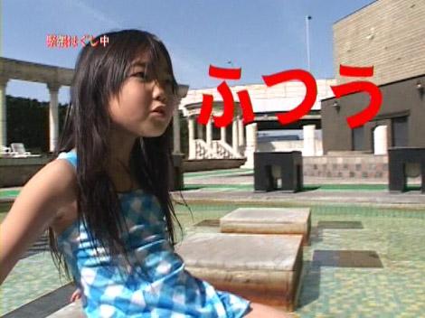 anpro_yukina_00003.jpg