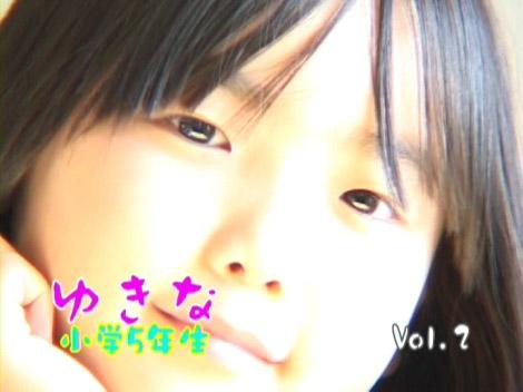 anpro_yukina_00034.jpg