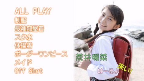 arai_haruyokoi_00000.jpg
