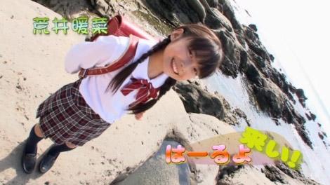 arai_haruyokoi_00001.jpg