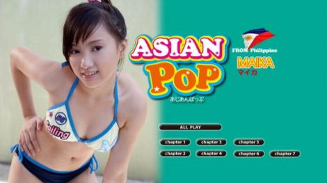 asianpop_maika_00000.jpg