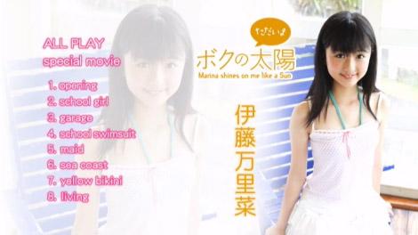 bokutai2marina_00000.jpg