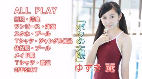 bokutaiyo_yuzuki_00000.jpg