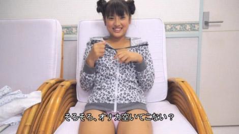 densetsu_okita_00198.jpg