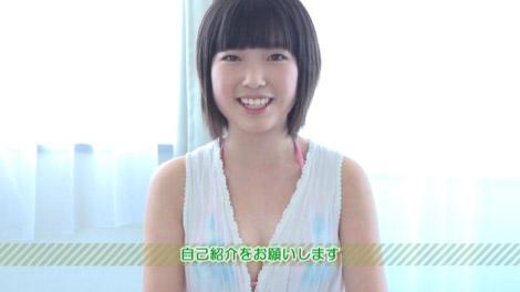hajimete_hiina_00003.jpg