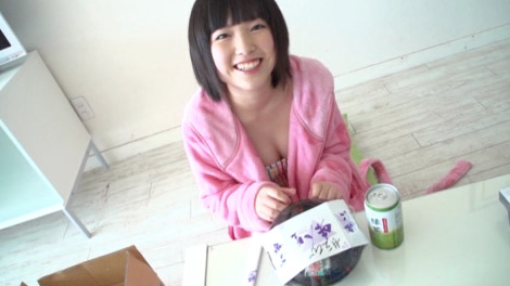 hajimete_hiina_00058.jpg