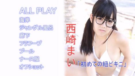 hajimetehimo_nisizaki_00000.jpg