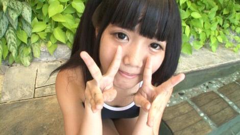 hajimetehimo_nisizaki_00015.jpg