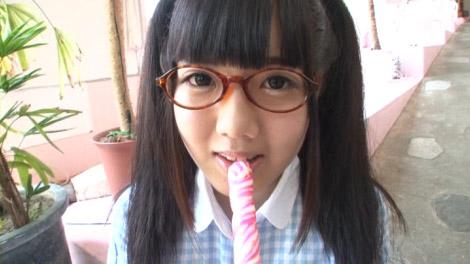 hajimetehimo_nisizaki_00016.jpg