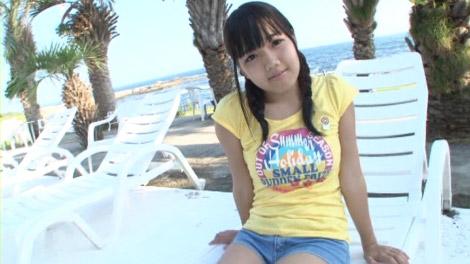 hajimetehimo_nisizaki_00032.jpg