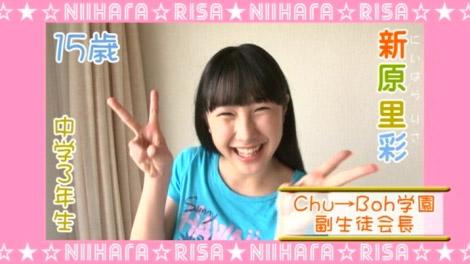 happysmile_niihara_00015.jpg