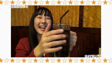 happysmile_niihara_00080.jpg