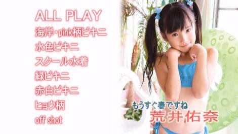 harudesune_yuna_00000.jpg