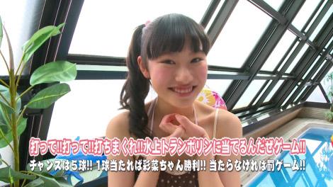 hatusha_ayana_00028.jpg