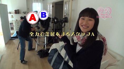 hatusha_ayana_00055.jpg