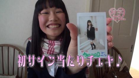 hatusha_ayana_00056.jpg
