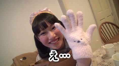 hatusha_ayana_00058.jpg