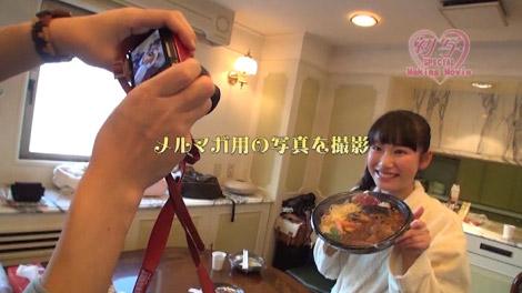 hatusha_ayana_00060.jpg