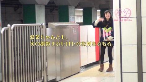 hatusha_ayana_00064.jpg