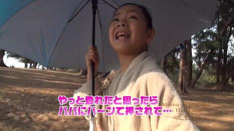 hatusha_kawatani_00070.jpg