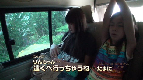 hatusha_kawatani_00074.jpg