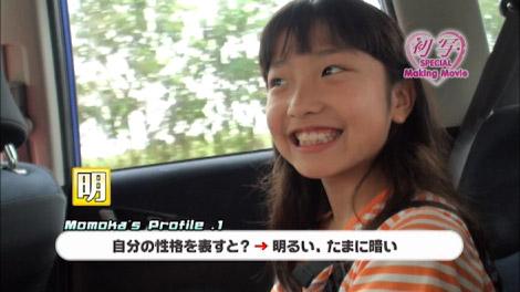 hatusha_sasamomo_00078.jpg