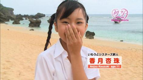 hatusha_sasamomo_00080.jpg