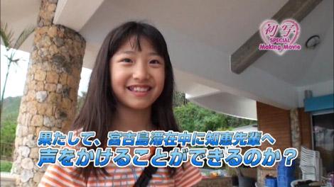 hatusha_sasamomo_00082.jpg