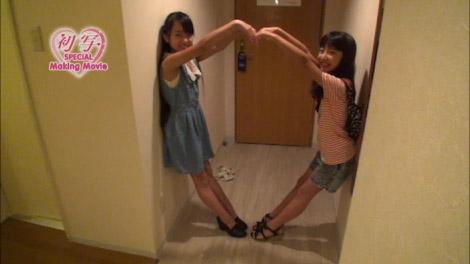 hatusha_sasamomo_00084.jpg