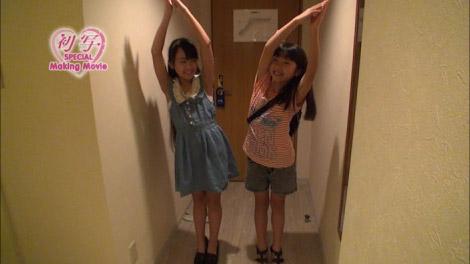 hatusha_sasamomo_00085.jpg