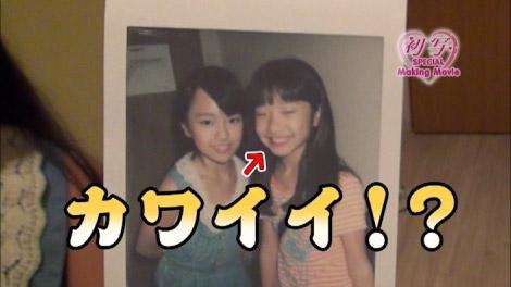 hatusha_sasamomo_00086.jpg