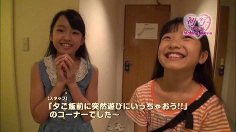 hatusha_sasamomo_00087.jpg