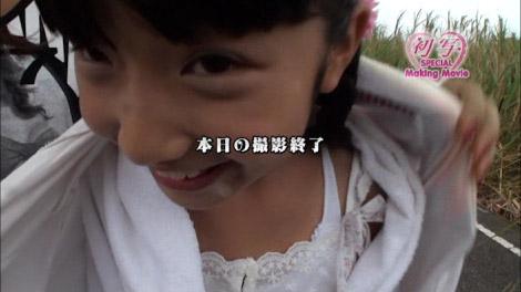 hatusha_sasamomo_00090.jpg