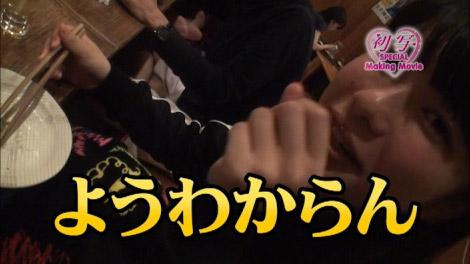 hatusha_sasamomo_00091.jpg