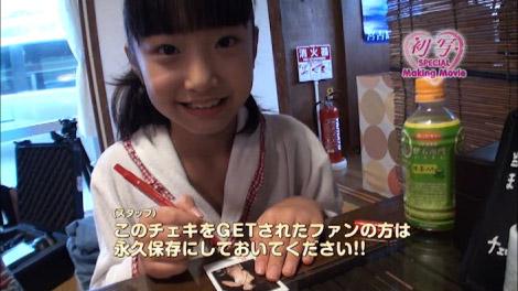 hatusha_sasamomo_00094.jpg