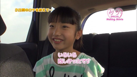 hatusha_sasamomo_00096.jpg