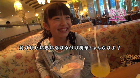 hatusha_sasamomo_00098.jpg